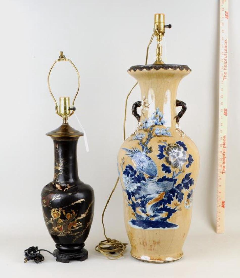 Two Asian Urn Lamps
