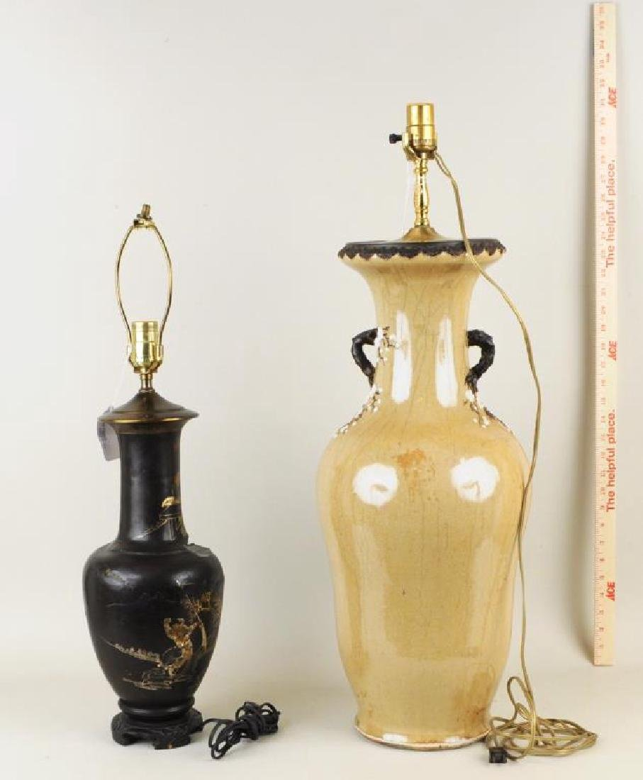 Two Asian Urn Lamps - 2