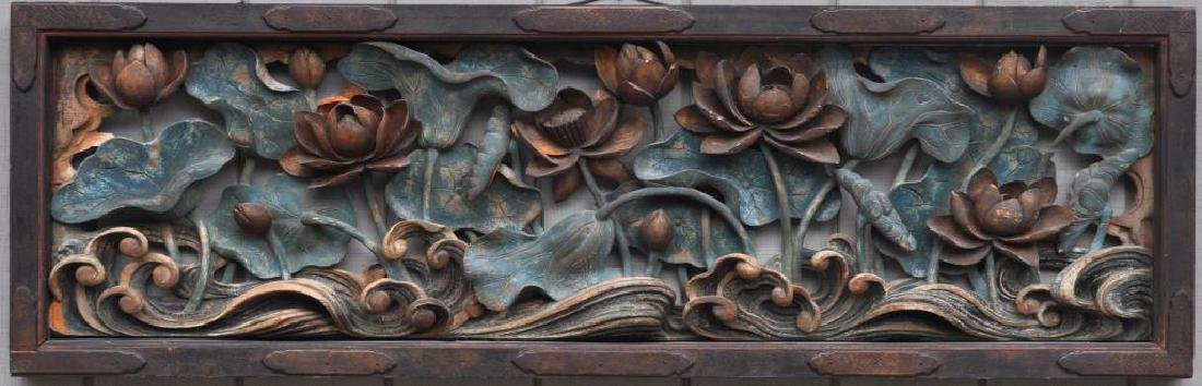 Large Chinese Carved & Polychromed Wood Panel