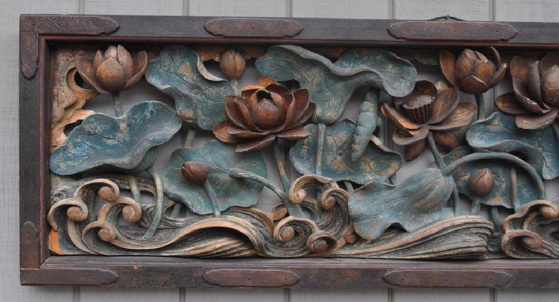 Large Chinese Carved & Polychromed Wood Panel - 3