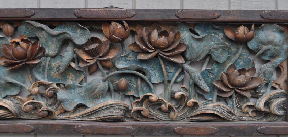 Large Chinese Carved & Polychromed Wood Panel - 4