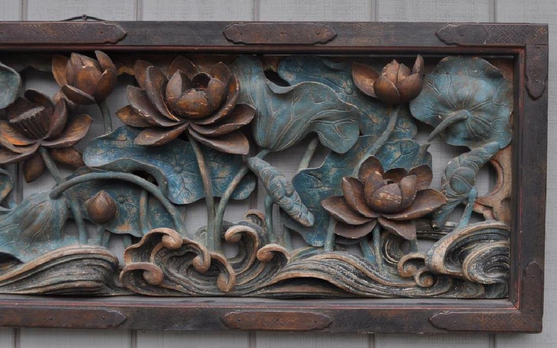 Large Chinese Carved & Polychromed Wood Panel - 5