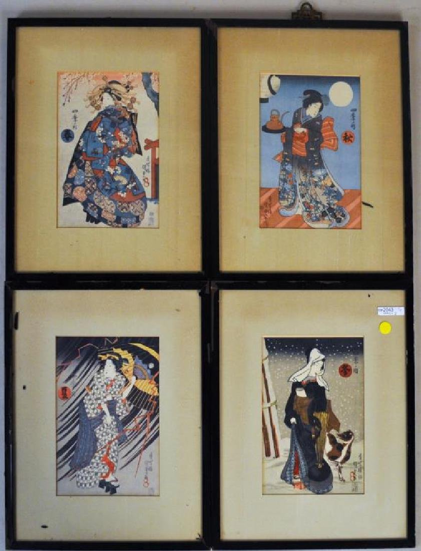 Four Reproduction Japanese Woodblock Prints