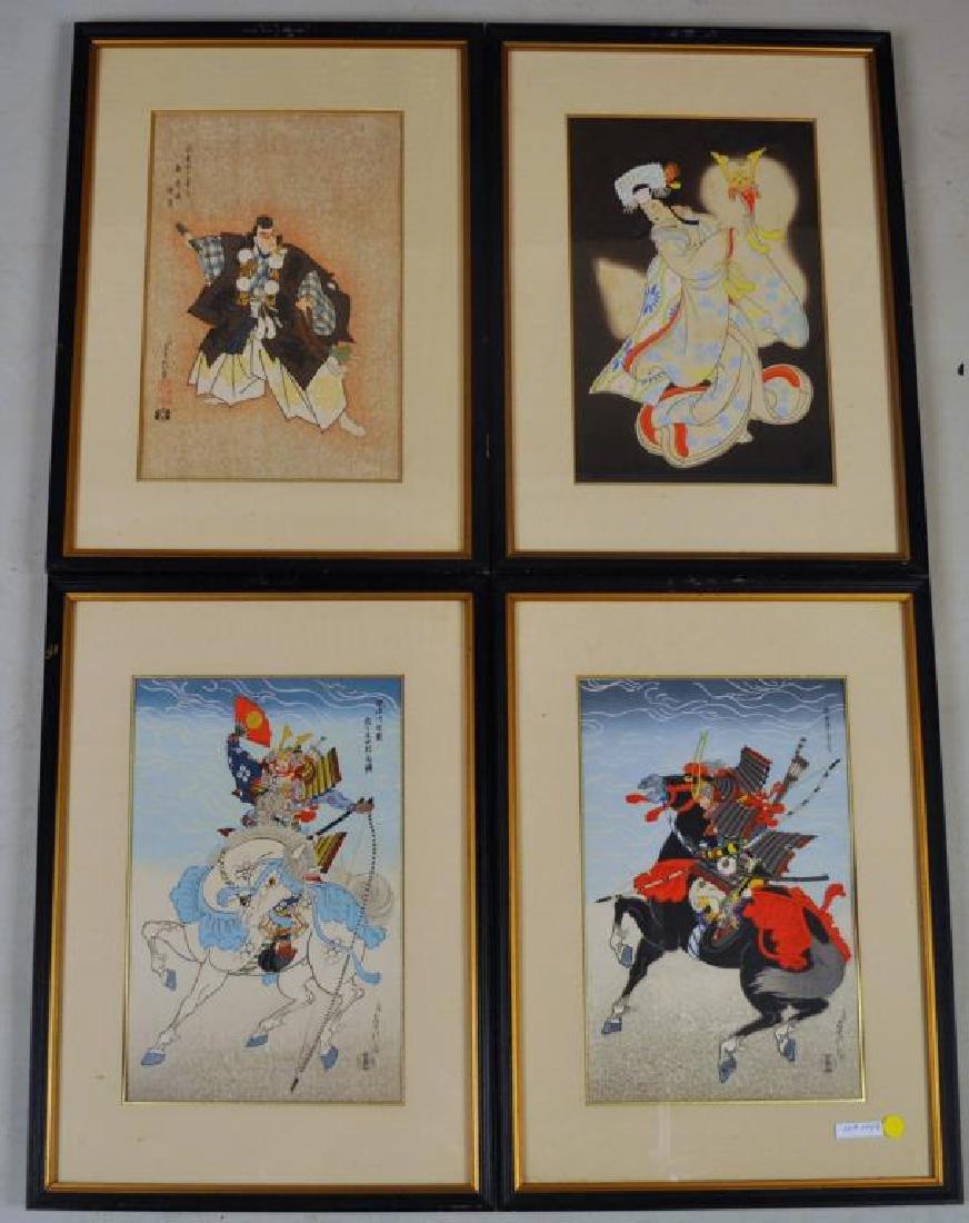 Four Japanese Woodblock Prints