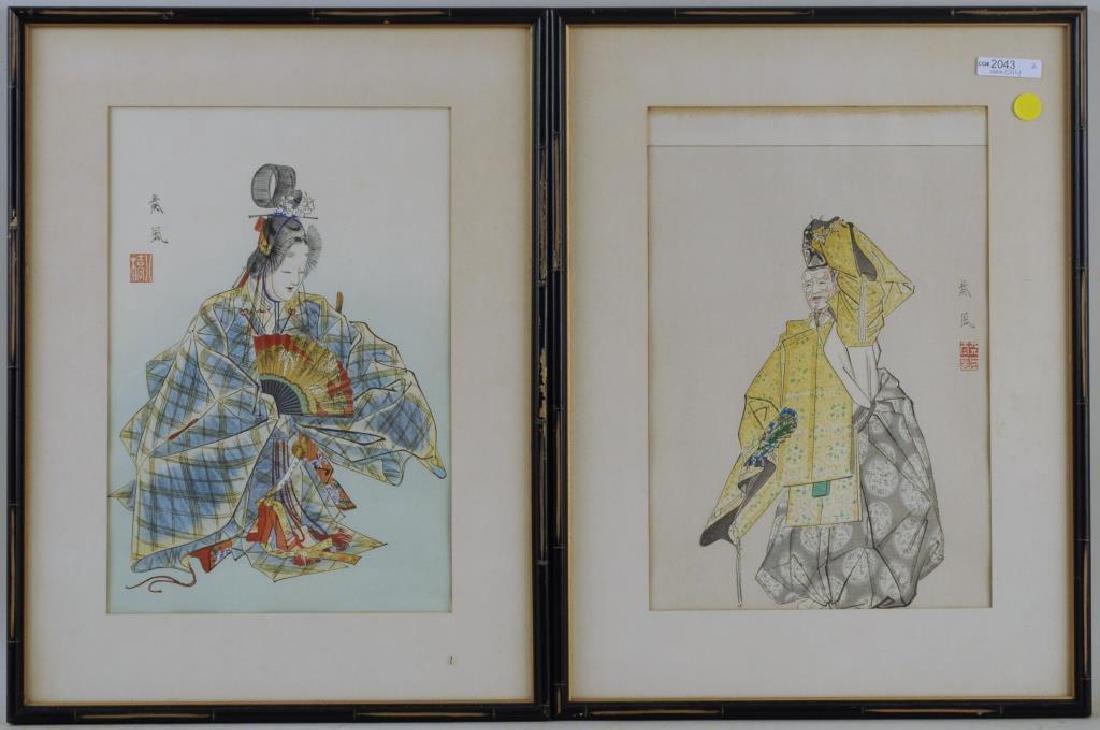 Two Japanese Woodblock Prints