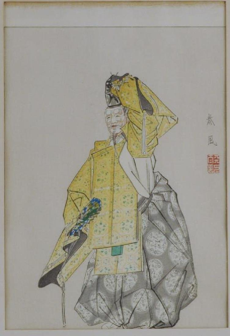 Two Japanese Woodblock Prints - 5