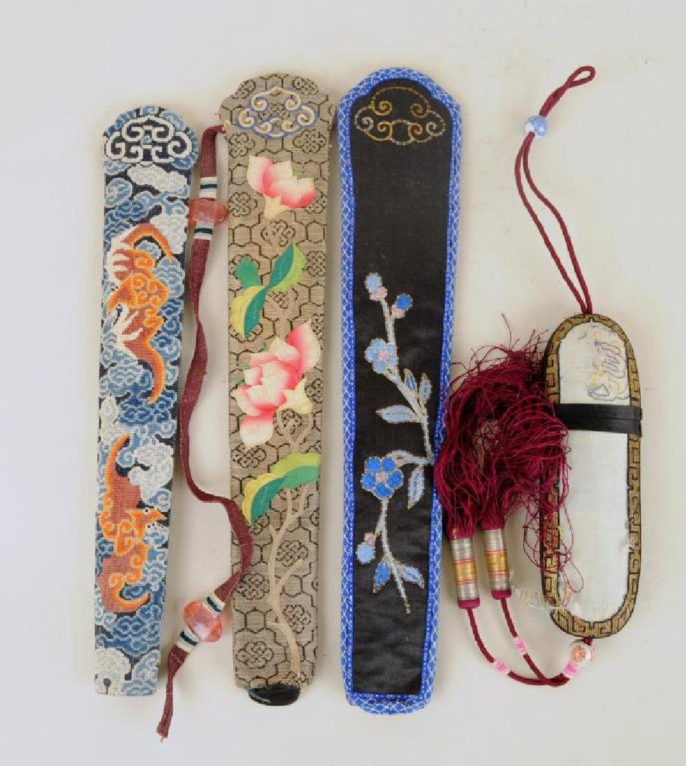 Three Chinese Embroidered Fan Cases & Glasses Case - 2