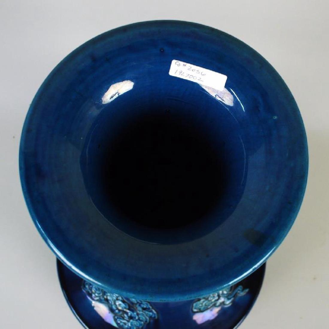 Asian Turquoise Dragon Floor Vase - 4
