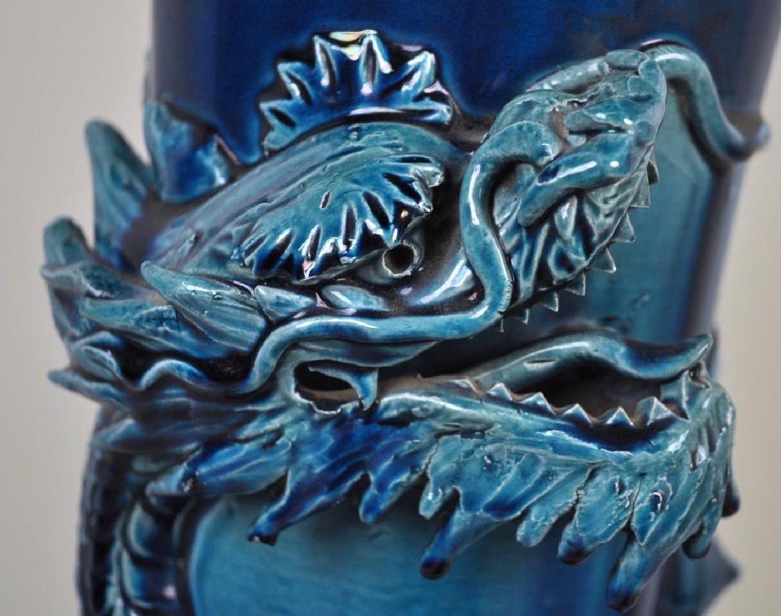 Asian Turquoise Dragon Floor Vase - 6