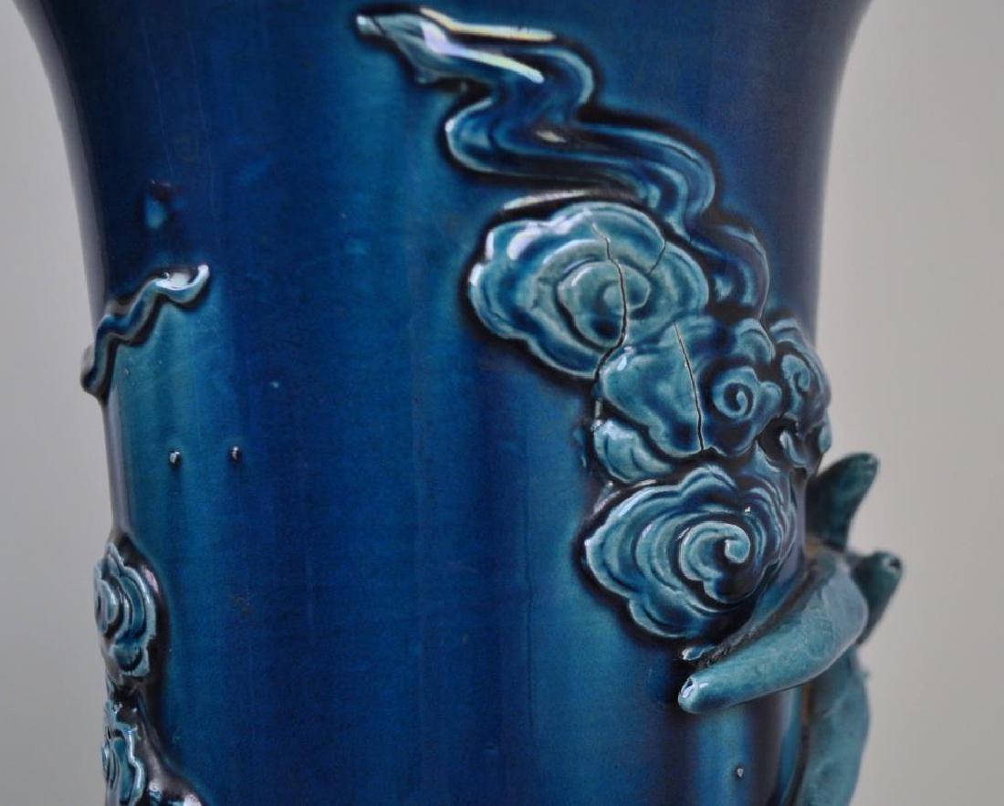 Asian Turquoise Dragon Floor Vase - 7