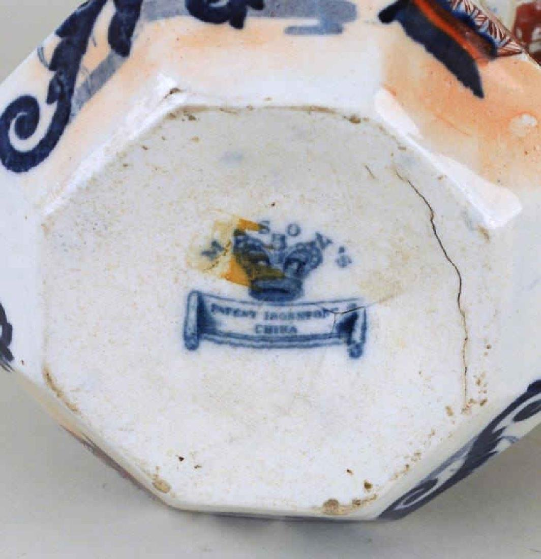 Five English Porcelain Transferware Items - 9