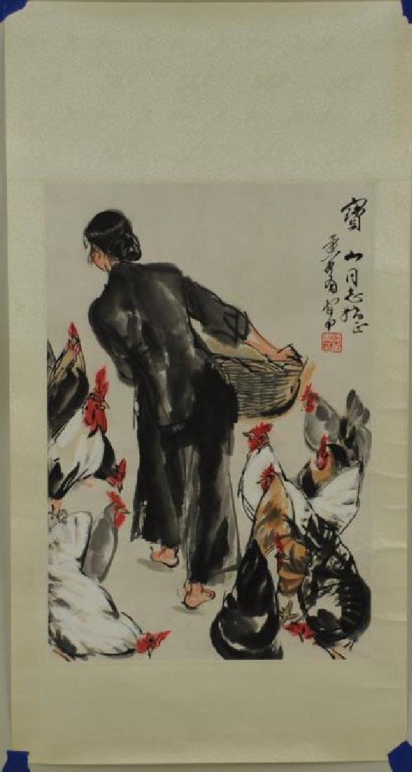 "Attr. Huang Zhou Painting ""Lady Feeding Chickens"""