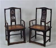 Pair Chinese Carved Hardwood Arm Chairs