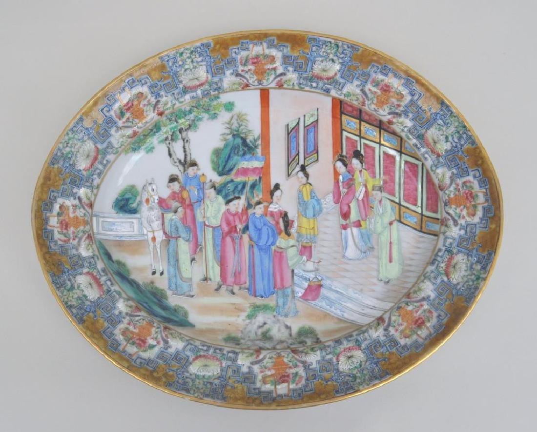 Chinese Porcelain Rose Mandarin Oval Bowl