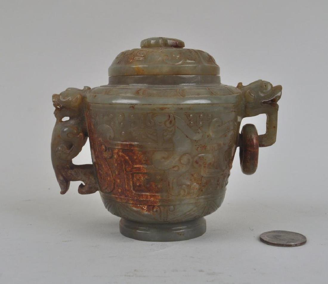 Chinese Carved Jade Lidded Urn