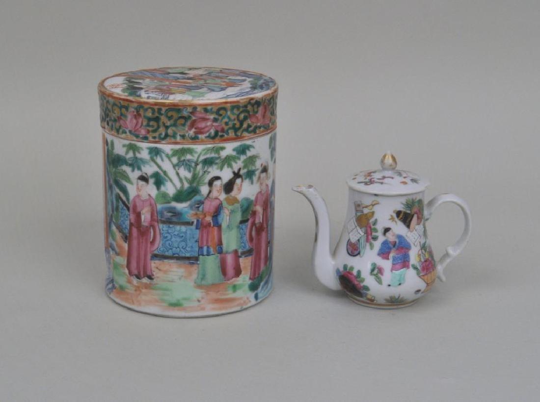Chinese Porcelain Rose Mandarin Covered Jar/Teapot