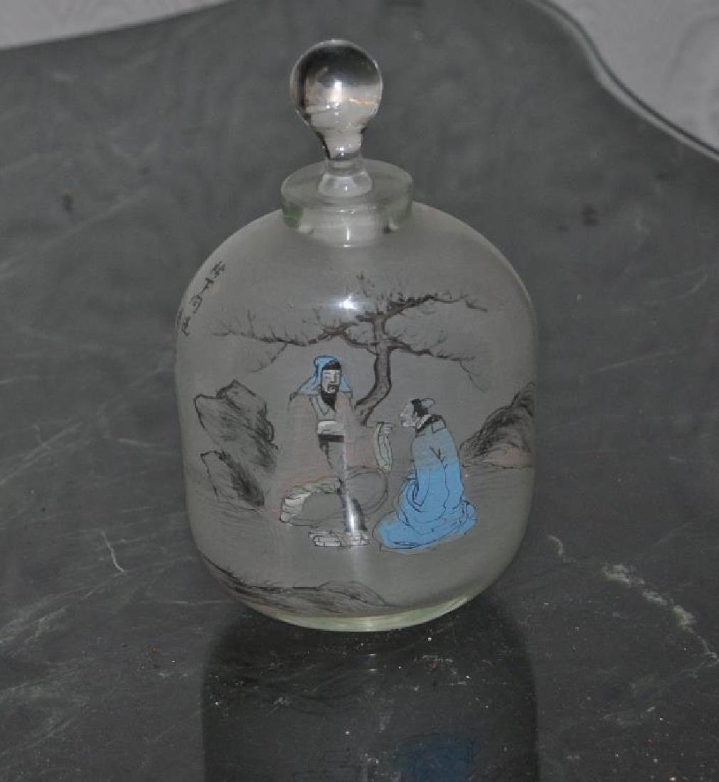 Chinese Interior Painted Glass Perfume Bottle