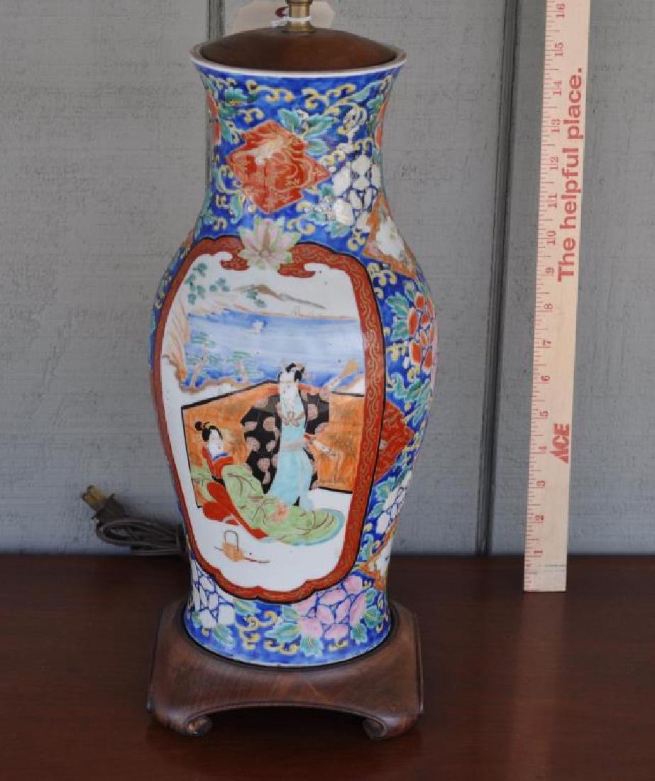 Chinese Famille Rose Porcelain Vase, As Lamp