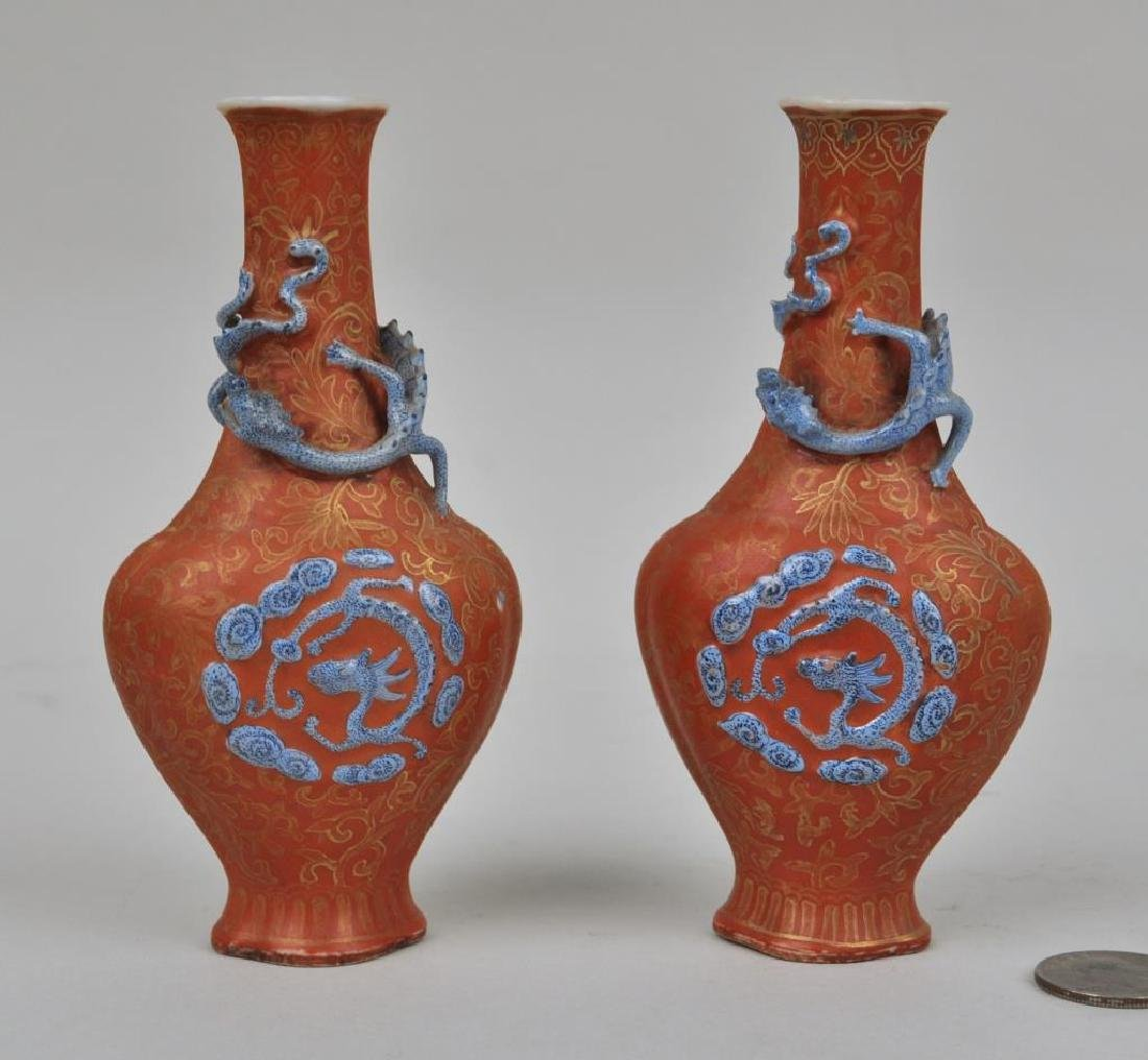 Pair Chinese Polychrome Miniature Porcelain Vases