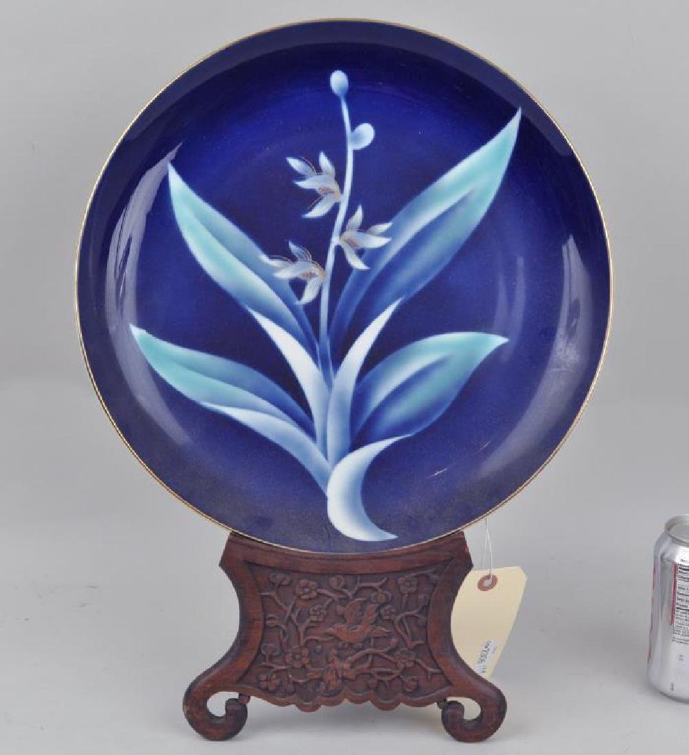 Japanese Blue/White Floral Charger 20th C.
