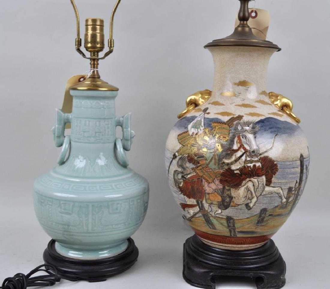 Large Porcelain Satsuma Vase Lamp & Celadon Lamp