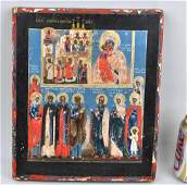 Russian Icon with Selected Saints