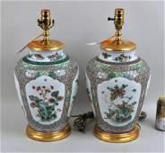 Pair Large Chinese Famille Verte Porcelain Vases