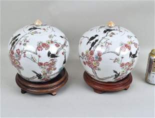 Pair Chinese Famille Rose Ovoid Lidded Jars