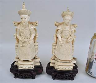 Pair Chinese Carved Seated Emperor & Empress