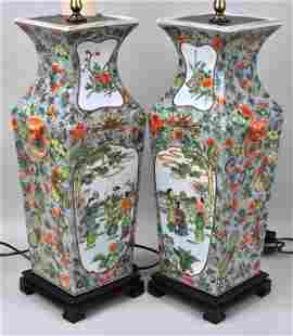 Pair Chinese Porcelain Famille Rose Vases
