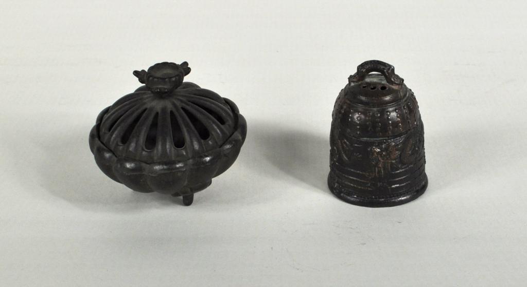 17: Two Asian Metalware Incense Burners
