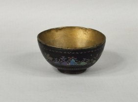 Chinese Laque Burgaute Bowl, C. 1800