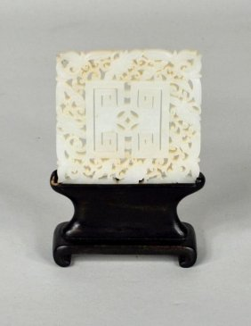 Fine Pierced White Jade & Hardwood Table Screen
