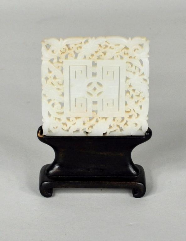 24: Fine Pierced White Jade & Hardwood Table Screen
