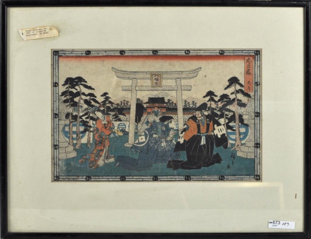 10: Framed Japanese Woodblock Print