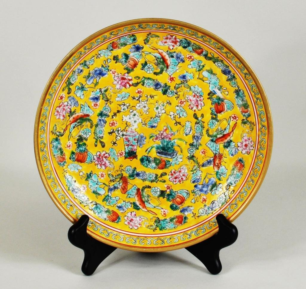 10: Chinese Famille Jaune Bowl