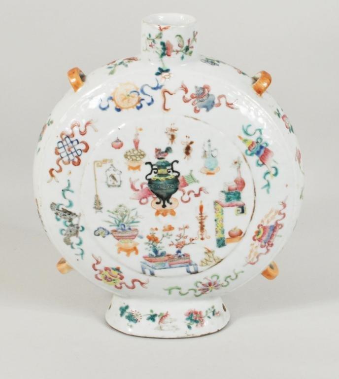 15: Chinese Famille Rose Porcelain Moon Flask Vase