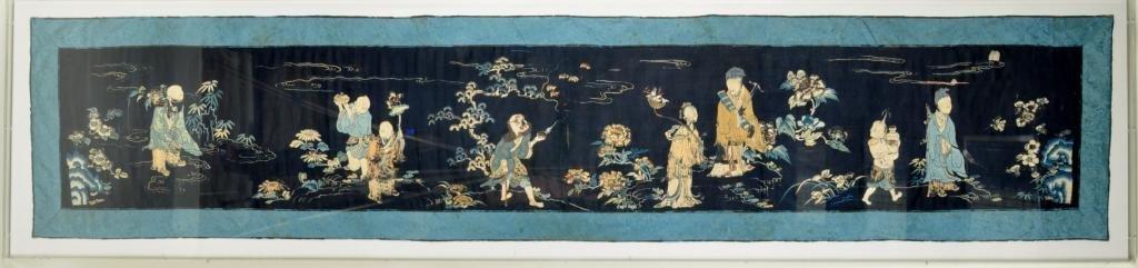 23: Asian Needlework Panel, Shadowbox Mounting