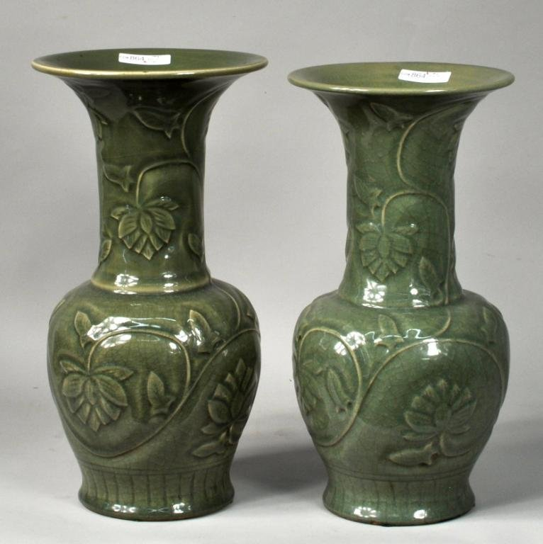 Pair Asian Celadon Trumpet Form Vases