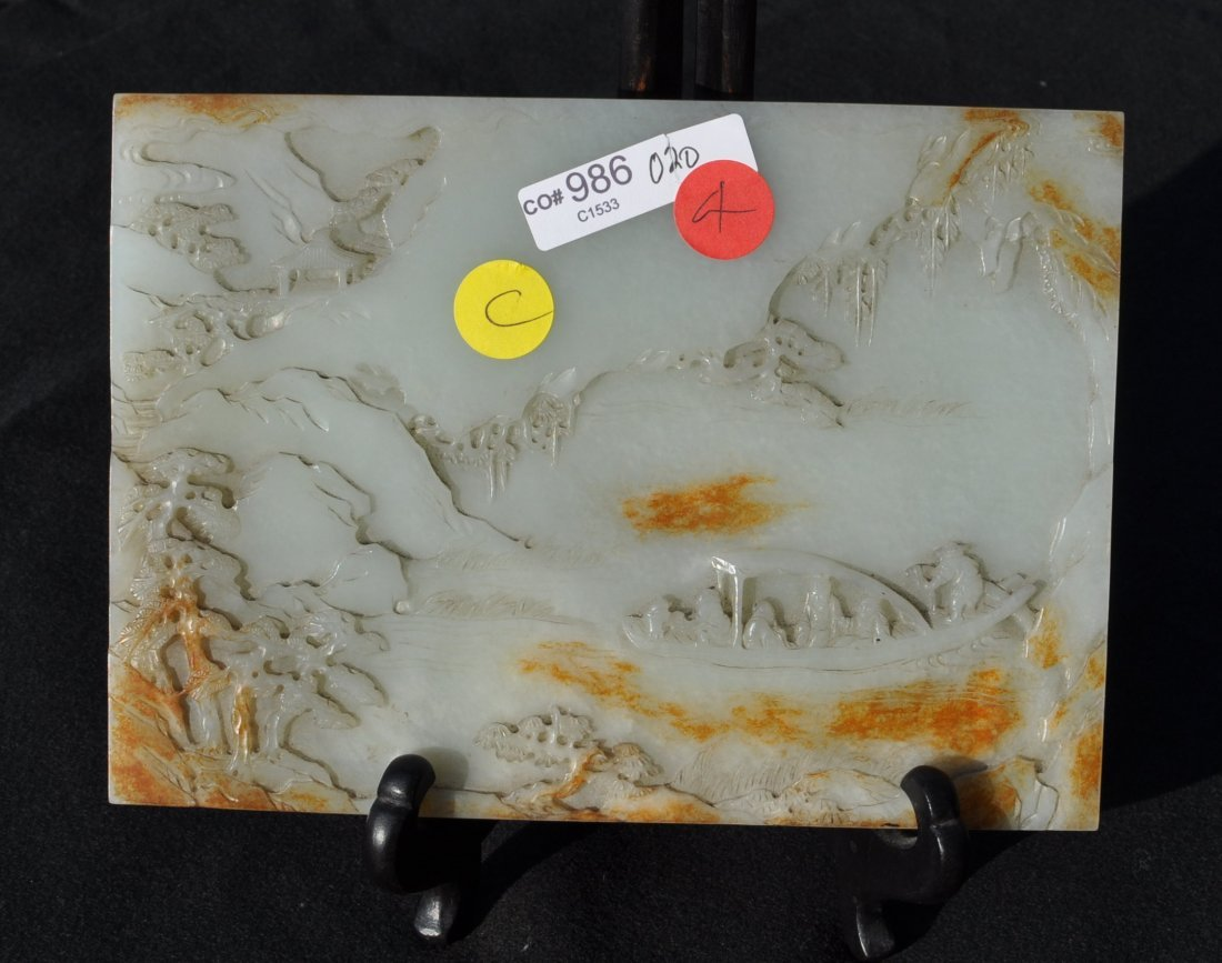 Chinese Carved Two Sided Jade Panel - 2