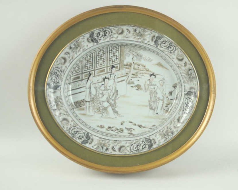 Chinese Export Porcelain Oval Bowl