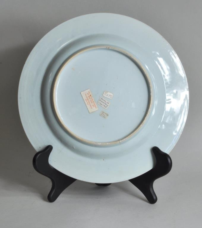 Chinese Export Famille Rose Armorial Charger - 2