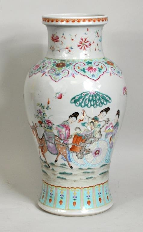 Chinese Famille Rose Decorated Vase