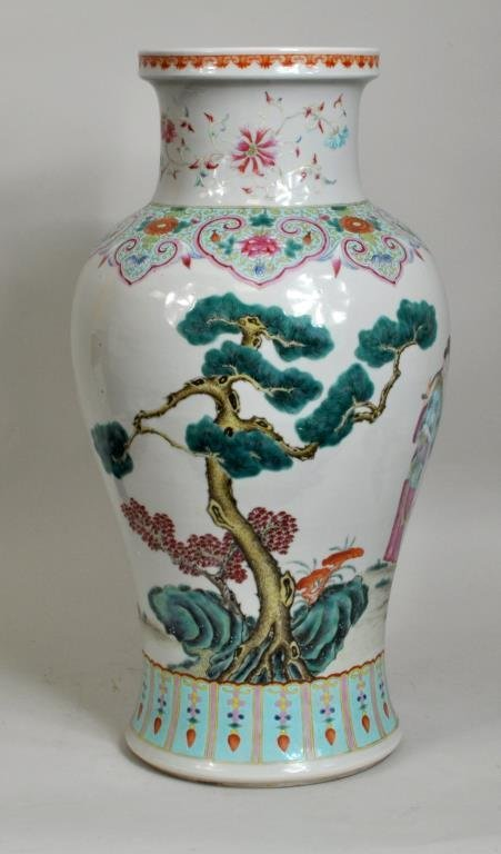 Chinese Famille Rose Decorated Vase - 3