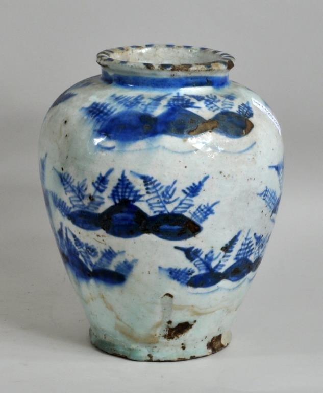 Early Persian Glazed Blue/White Pottery Jar
