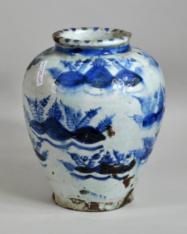 Early Persian Glazed Blue/White Pottery Jar - 2