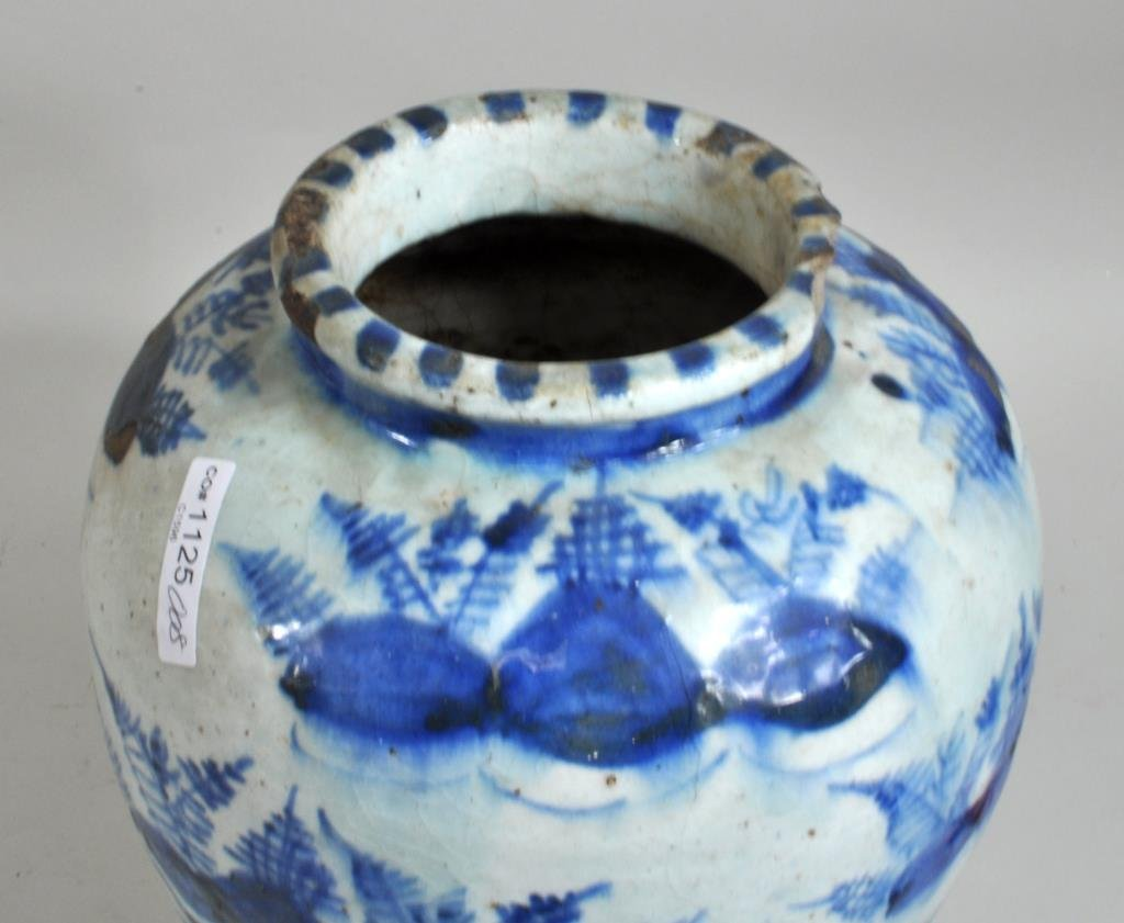 Early Persian Glazed Blue/White Pottery Jar - 3