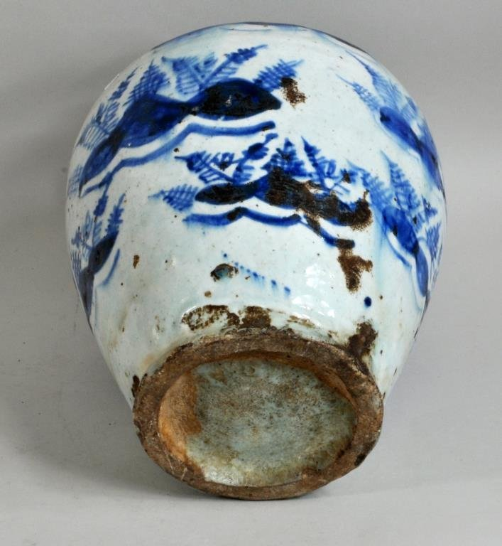 Early Persian Glazed Blue/White Pottery Jar - 4
