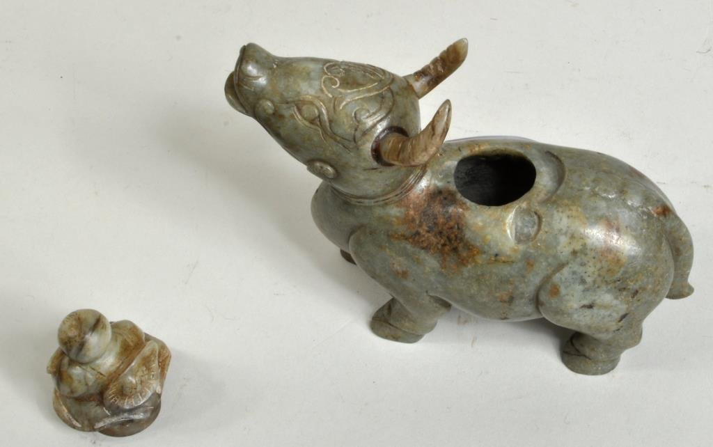 Chinese Jade or Hardstone Bull Container - 3