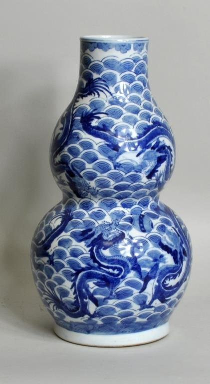 Chinese Porcelain Blue/White Double Gourd Vase